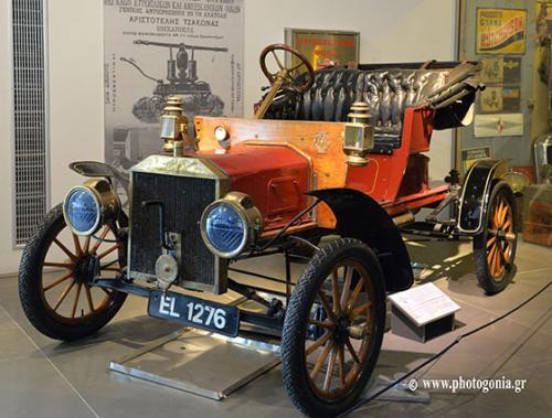 classiccars (1)