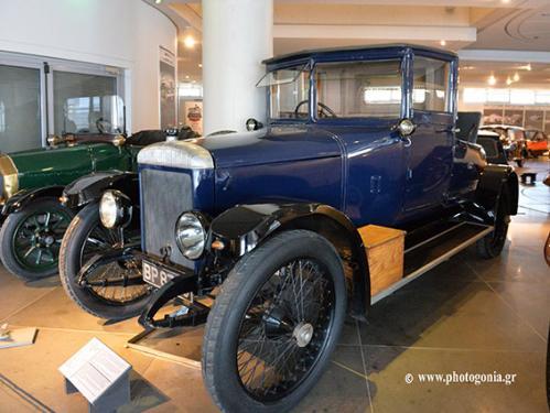 classiccars (7)